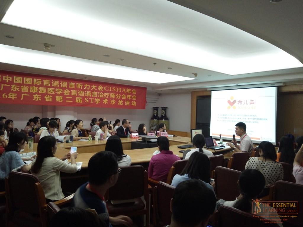 CISHA conference Siyang 1 copy