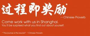chineseproverbwork